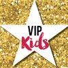 vip_kids